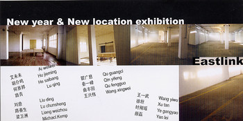 Eastlink Exhibition: New Year & New Location