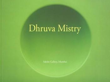 Dhruva Mistry: Table Pieces: 2003-04