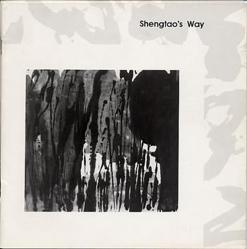 Shengtao's Way