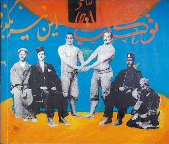 Khosrow Hassanzadeh