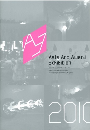 Asia Art Award Exhibition