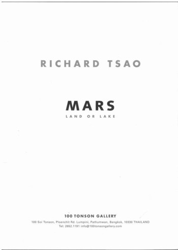 Richard Tsao: Mars - Land or Lake
