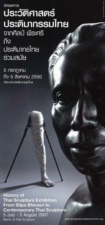History of Thai Sculpture Exhibition From Silpa Bhirasri to Contemporary Thai Sculptors