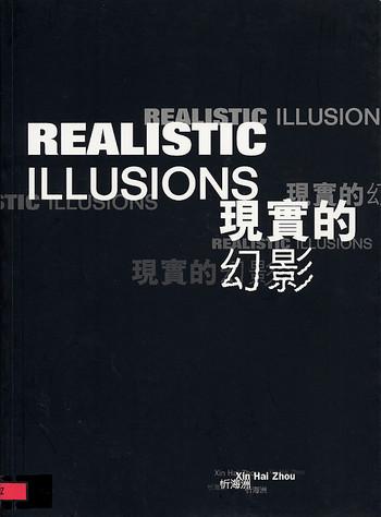 Realistic Illusions: Xin Haizhou