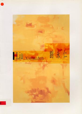Liu Yung-Jen
