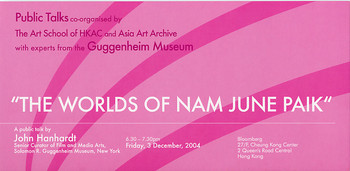 The Worlds of Nam June Paik: A Public Talk by John Hanhardt