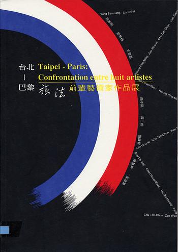 Taipei - Paris: Confrontation entre huit artistes