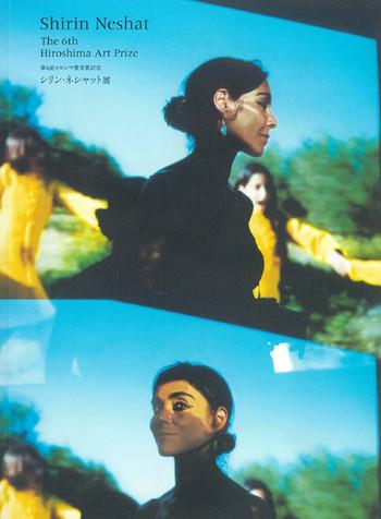 Shirin Neshat: The 6th Hiroshima Art Prize