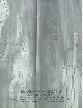 Shakuntala Kulkarni: Caryatid: A View Point