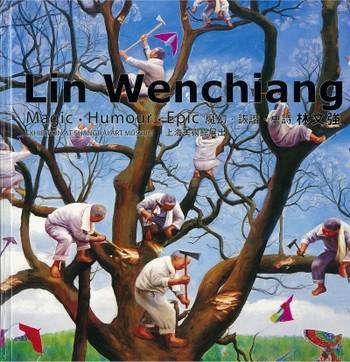 Ling Wenchiang: Magic. Humour. Epic