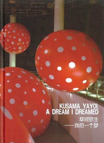 Kusama Yayoi, A Dream I Dreamed