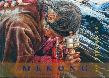 Mekong: Exploring the Source