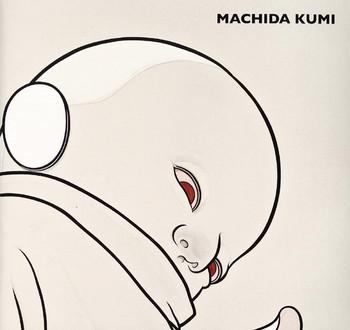 Machida Kumi: Snow Day