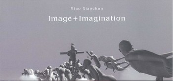 Image + Imagination