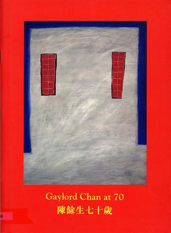 Gaylord Chan at 70