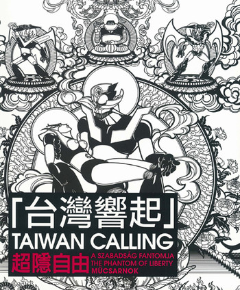 Taiwan Calling: The Phantom of Liberty