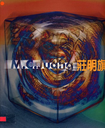 M.C. Juang: Cosmos and Boxes