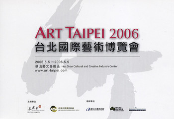 Art Taipei 2006