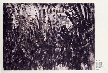 Paper Art 2004