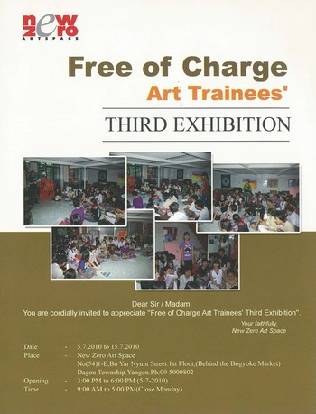 Free of Charge Art Trainees' Third Exhibition