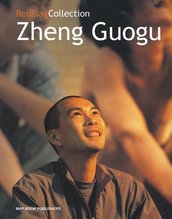 RedFlagCollection: Zheng Guogu