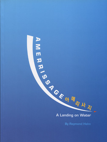 Amerrissage: A Landing on Water
