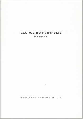 George Ho Portfolio