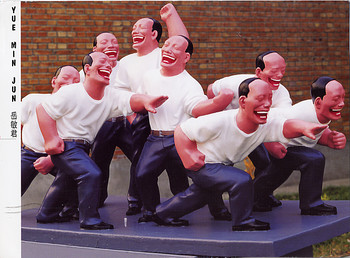Yue Min Jun - Sculptures & Paintings