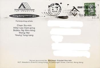 Hong Kong Observers (Part 1)