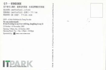 OXY - A Solo Exhibition Exhibition by Tseng Yu-chin