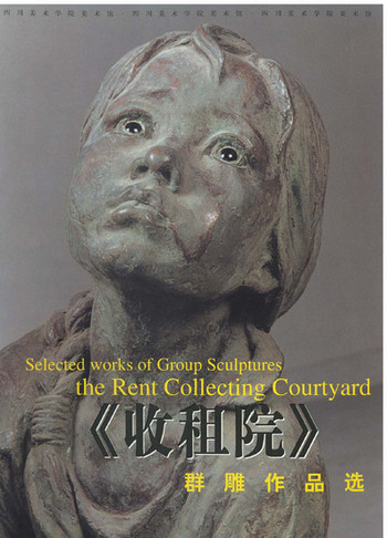 Selected works of group sculptures the Rent Collecting Courtyard