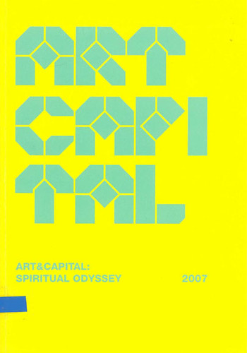 Art & Capital:  Spiritual Odyssey