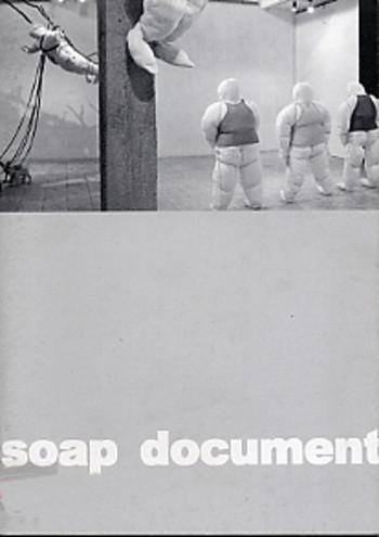 Soap Document