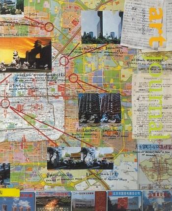 Art Journal (All holdings in AAA)