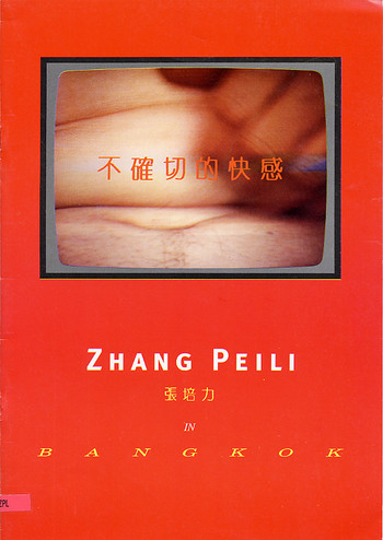 Zhang Peili in Bangkok