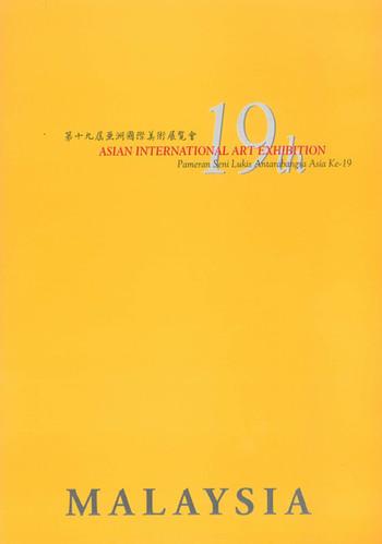 The 19th Asian International Art Exhibition (Malaysia)