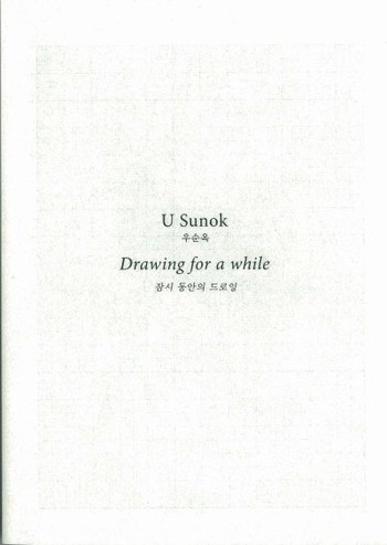 U Sunok: Drawing for a while