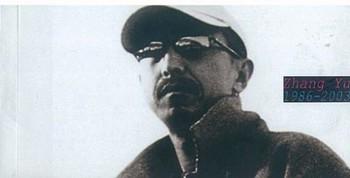 Zhang Yu 1986-2003
