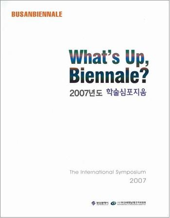 Busan Biennale 2007: What's Up, Biennale? -- The International Symposium 2007