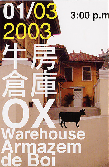 OX Warehouse Grand Opening