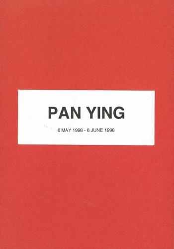 Pan Ying