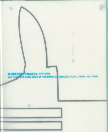 The Complete Catalogue of the National Museum of Art, Osaka 1977 - 2003