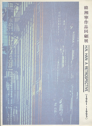 H.N. HAN: A Retrospective (1961-1993)