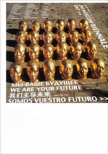 2 Moscow Biennale of Contemporary Art 2007 -- Special Project: We Are Your Future