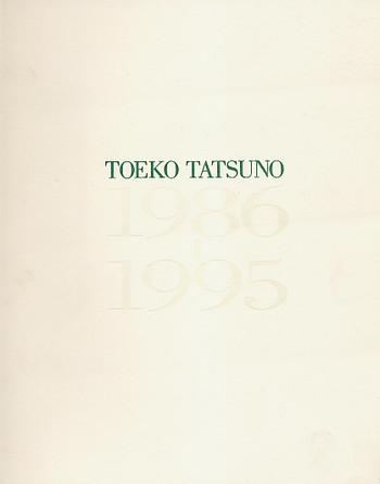 Toeko Tatsuno 1986-1995