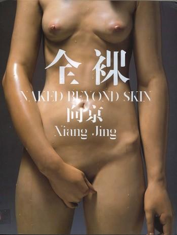 Naked Beyond Skin: Xiang Jing 2006-2007