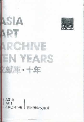 Asia Art Archive: Ten Years (Night Book)