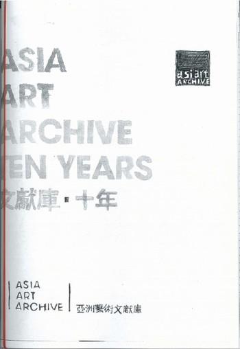 Asia Art Archive: Ten Years (Night Book)