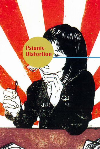 Psionic Distortion