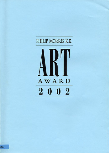 Philip Morris K.K. Art Award 2002: the first move